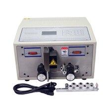 Компьютер проводной щепально-драночный чередование резки SWT508C для 2.5mm2