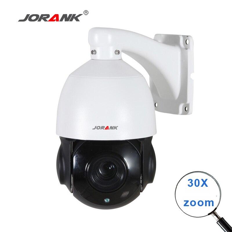 JORANK mini 1080 P 2MP 5MP IP PTZ Camera network Onvif 30X zoom PTZ IP Camera