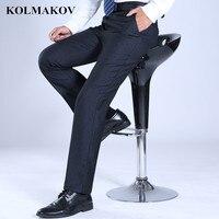 KOLMAKOV New Men's Business Casual Suit Pants Classic Mens Suit Trousers Formal Suit Trouser Loose High Quality Mens Long Pants