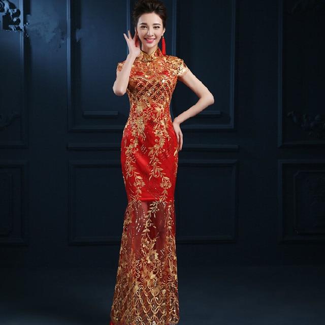 2c85586139e 2017 New Red Lace Cheongsam Dress Bride Wedding Qipao Chinese Traditional  Wedding Dress Oriental Dresses Robe