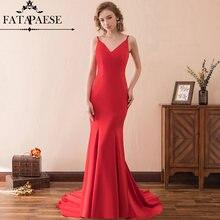 Платье Вечернее красное с открытой спиной и v образным вырезом