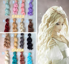 1pc 15cm *100cm BJD Wigs High-temperature colourful Curly  Hair Piece For 1/3 1/4 1/6 BJD SD Dollfie free shipping