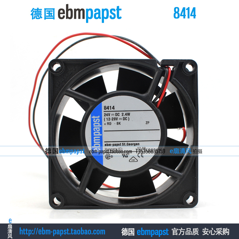 ebmpapst 8414 DC 24V 0.1A 2.4W 2-wire 80x80x25mm Server Square fan free shipping for sanyo 109r0812h4d26 dc 12v 0 13a 3 wire 80mm 80x80x25mm server square fan