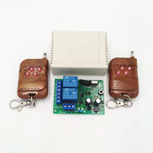 433Mhz Universal Wireless Remote Control Switch AC 250V 110V 220V 2CH Relay Receiver Module and 2pcs RF 433 Mhz Controls