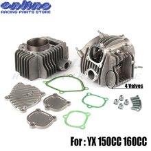 YX150 YX160 4 клапана двигателя головки блока цилиндров комплект частей для китайского GPX YX 150cc 160cc Dirt Trail питбайк мини мотокросс