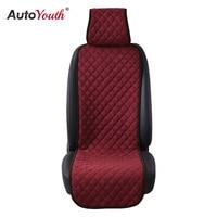 AUTOYOUTH 4 Colours Nano Cotton Velvet Cloth Seat Cushion 1PC Car Seat Cover Universal Auto Seat