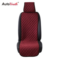 AUTOYOUTH 4 Colours Nano Cotton Velvet Cloth Seat Cushion 1PC Car Seat Cover Universal Auto Seat
