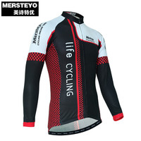 2016 MERSTEYO Long Sleeve Autumn Cycling Clothing Sport Mtb Bike Bicycle Jersey Clothes Jacket Racing Cycling