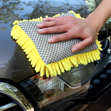 Hot Ultrafine Fiber Chenille Anthozoan Car Wash Sponge Microfiber Car Motorcycle Washer Supplies Car Care Brushes Cleaning Mitt
