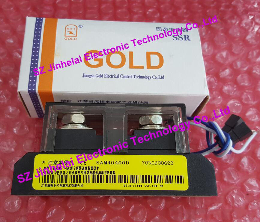 New and original SAM40400D GOLD Industrial solid state relay SSR RELAY 4-32VDC, 24-530VAC 400A new and original sa34080d sa3 4080d gold solid state relay ssr 480vac 80a