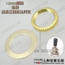 Gold 12 MM elektrische gitarre getriebe muttern und pads/schütteln kopf 3 gänge zu wechseln muttern und pads