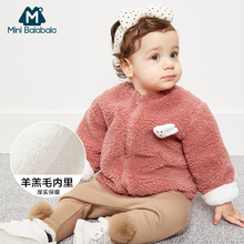 Mini Balabala Warm Winter Children Baby Kids Girls Infants