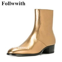 2018 Follwwith Gold Sliver Patent Leather Side Zipper Men Chelsea Boots Low Square Heel Height Increasing