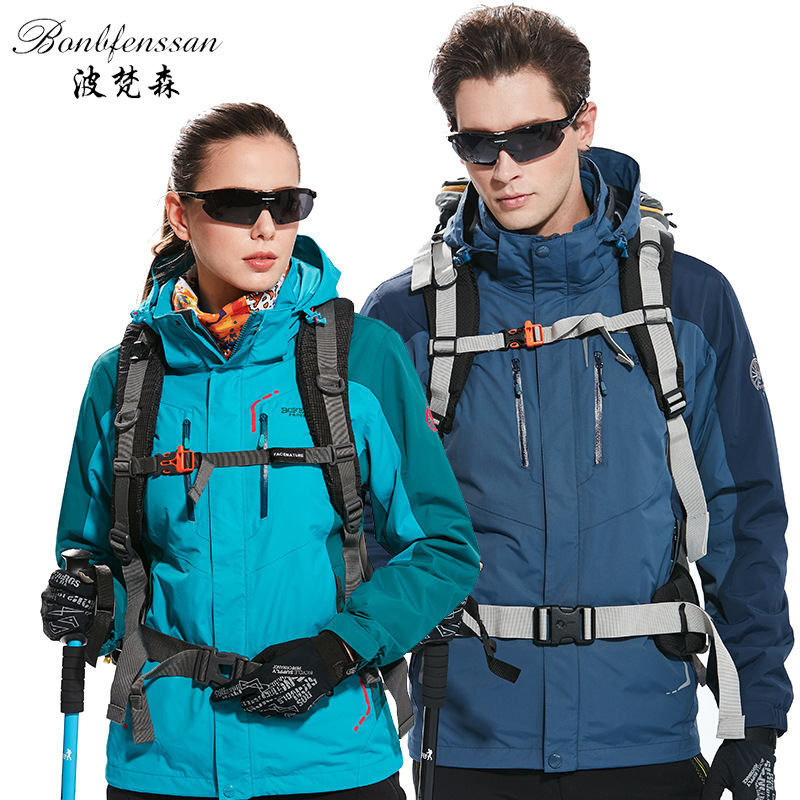 ФОТО High-end Lovers Thermal Winter Camping Coat 3 In 1 Outdoor detachable Lining Windproof Waterproof Man & Women Sports Jackets