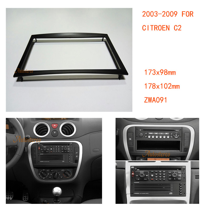 Single DIN Install Car Stereo Radio Dash Kit w// Pocket 2003-2009 Toyota 4 Runner