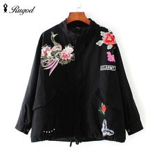 Fashion Women Bomber Basic Jacket Autumn Winter Long Sleeve Pocket Zipper Coat Floral Embroidery Outwear Loose Plus Size Coats