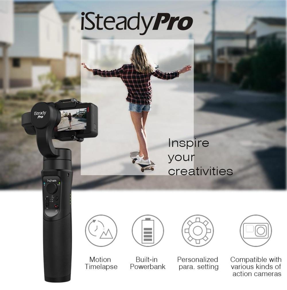 iSteady-Pro--20180610_01