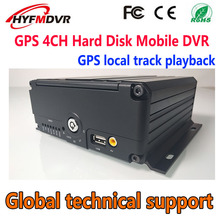 Factory wholesale AHD GPS 4CH MDVR hard disk truck/bus general monitoring host local location track playback цены