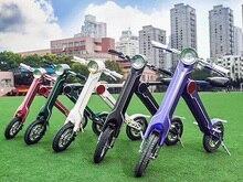 foldable electric font b scooter b font 8 8AH battery