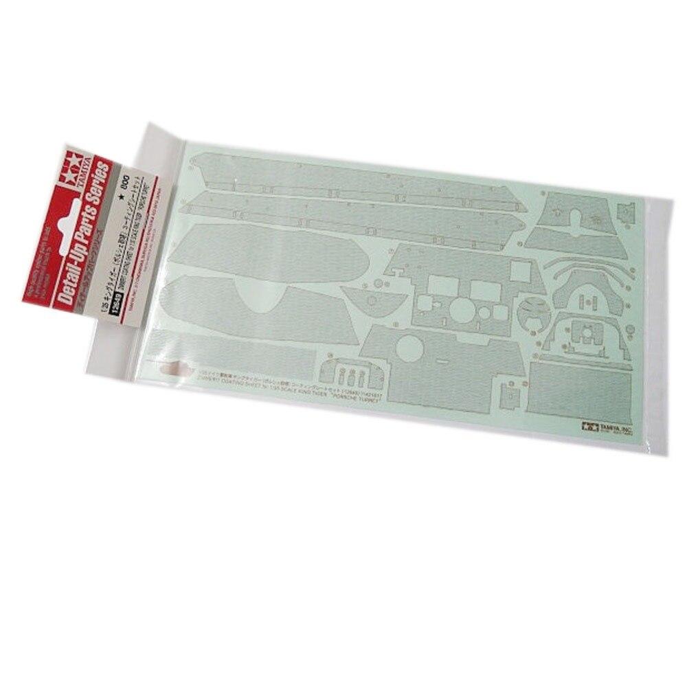Ohs Tamiya 12649 1/35 деталь-Up Запчасти серии пропуск zimmerit покрытие Простыни для king Tiger Военная Униформа БТТ наклейка о