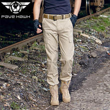 High quality Lattice woven fabric summer Military tactical Waterproof combat trekking pants cotton Outdoor Hiking woman trousers