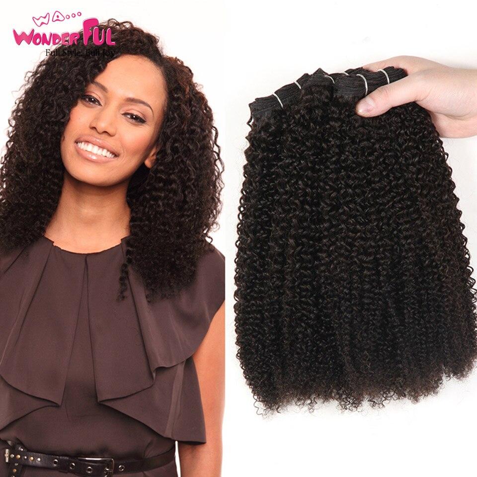 Afro crépus bouclés cheveux couleur naturelle brun brésilien cheveux armure faisceaux Remy cheveux humains couleur Pure, Ombre couleur livraison gratuite