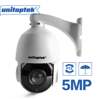 30X Zoom HD 4 Inch Mini H.265 5MP PTZ Dome IP Camera Outdoor ONVIF 2592x1944 Video Surveillance Cameras PTZ Speed Dome Cam APP