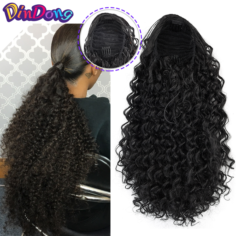 DinDong 12'' Synthetic Clip In Warp Ponytail Hair Extension Short Afro Kinky Drawstring Ponytail  African American Bun