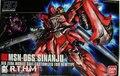 Bandai 1/144 HGUC 116 MSN-06S синанджу масштабная модель Gundam модель для сборки
