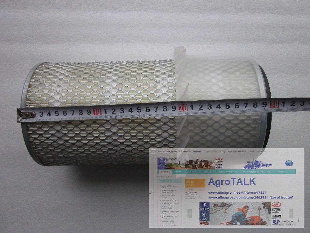 The air filter element K1530,  suitable for TCM, HELI, HANGCHA, generator with R4105 engine etc, посудомоечная машина korting kdi 45130 белый