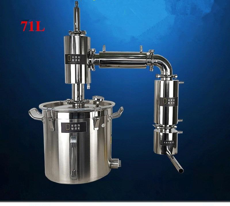 71L Diversion conception de refroidissement maison Kit distillation colonne alcool Moonshine Hooch Vodka Whisky Brandy distillateur eau jus Etc