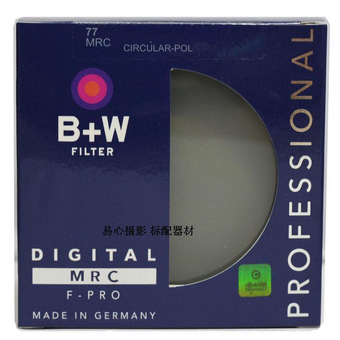 B + W Delgado MRC Digital CPL 49 52 58 62 67 72 77 82mm filtro polarizador CIR-PL Multicoat para lentes de cámara SLIM MRC CPL