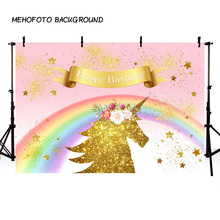 Vinyl photography backdrops Unicorn party Photo Background Golden Rainbow Birthday 5x7ft backdrops Children photography studio allenjoy photography backdrops golden black abstract background gorgeous for a photo shoot fund background vinyl