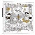 Модная волшебная Фантастическая книжка-раскраска с животными для детей  взрослых детей  снимает стресс  убивает время  граффити  рисование  ...