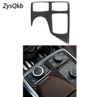 Carbon Fiber Central Control Armrest Box Multimedia Plane Stickers Trim Covers Car Styling For Mercedes GLE GLS M Class