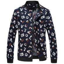 Fashion Men's Flower Print Bomber Jacket