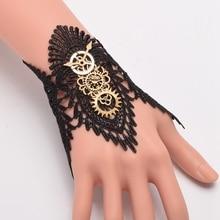 1pc Vintage Women Steampunk Gears Blace Lace Wrist Cuff Bracelet Victorian