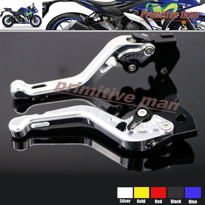 ФОТО For YAMAHA R15 indian version 2011-2014 Motorcycle Accessories Short Brake Clutch Levers Silver