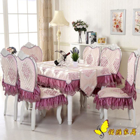 Top Luxurious Three styles thick Rectangular Jacquard table cloth chair covers cushion chair cover lace cloth set tablecloths
