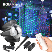 RGB Maple Leaf Effect Stage Light Christmas Snowfall LED Projector Lights  Laser Waterproof light for Party
