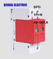 SPD 40-80KA 1 P + N parafudr koruma cihazı elektrik evi dalgalanma koruyucusu B ~ 385 V AC