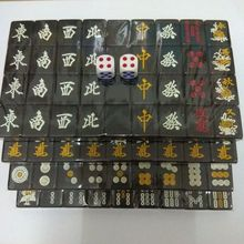22mm Japanese mahjong tiles portable travel mahjong mini Japan mahjong game