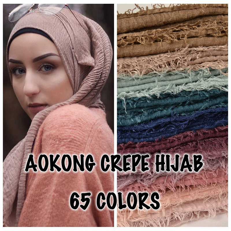 10pcs/lot women maxi hijabs shawls oversize islamic head wraps soft long muslim frayed crepe premium cotton plain hijab scarf-in Women's Scarves from Apparel Accessories