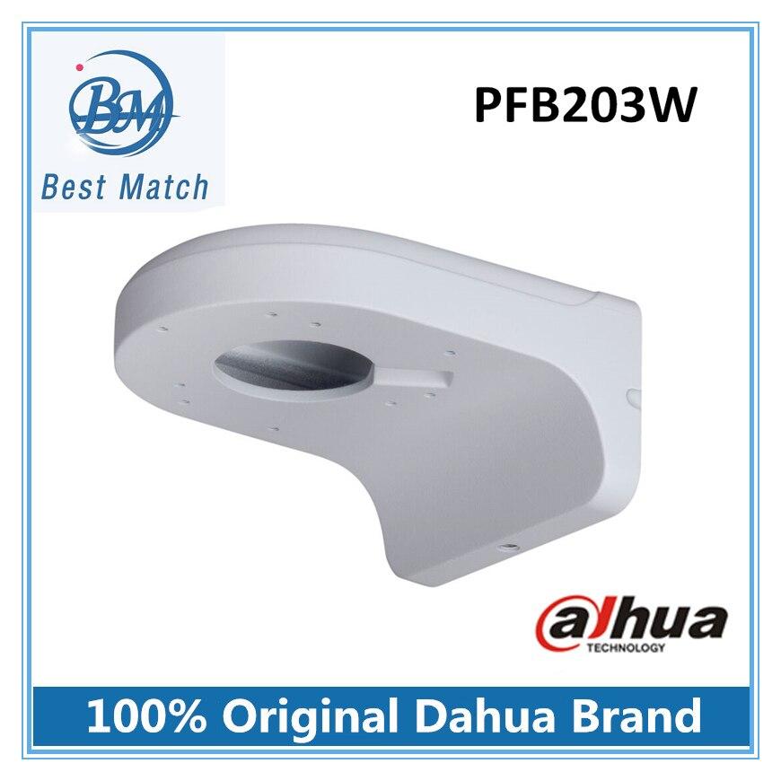 bilder für DAHUA Wandhalterung PFB203W Ip-kamera Klammern Kamerahalterungen DH-PFB203W
