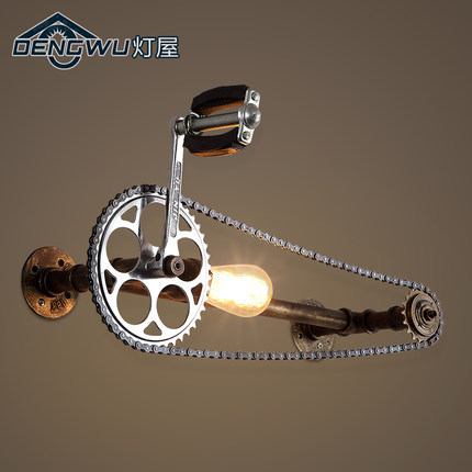 loft style creative iron living room pipe gear art wall lamp bicycle