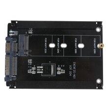 جديد علبة معدنية B مفتاح M.2 NGFF SSD إلى 2.5 SATA 6 جيجابايت/ثانية موصل الطاقة محول بطاقة إيث الضميمة المقبس M2 NGFF محول