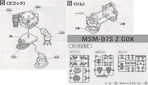 Image 3 - Bandai sd bb 30 Gundam 07S zgogok terno móvel montar modelo kits figuras de ação brinquedos das crianças