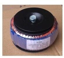 Hifiboy the power amplifier (Ring transformer) power amplifier dedicated transformer 40W  140~0V,8~0V