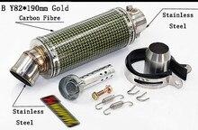 Universal 51mm Akrapovic Motorcycle Muffler Carbon Fibre Moto Exhaust pipe CBR 125 250 400 600 900 1000 CB250 CB400 CB600 CB1300