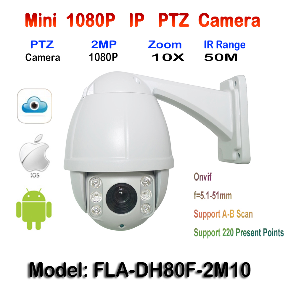 Outdoor 2.0MP HD 1080P High Speed Dome IR IP PTZ Camera Onvif with 10X Optical Zoom and IR 50M Night Vision,1920x1080 Resolution new ahd tvi cvi cvbs 1080p mini ir ptz night vision zoom dome camera zoom lens dome camera with 3x optical zoom 2mp motorized